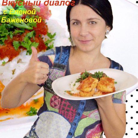 Елена Баженова